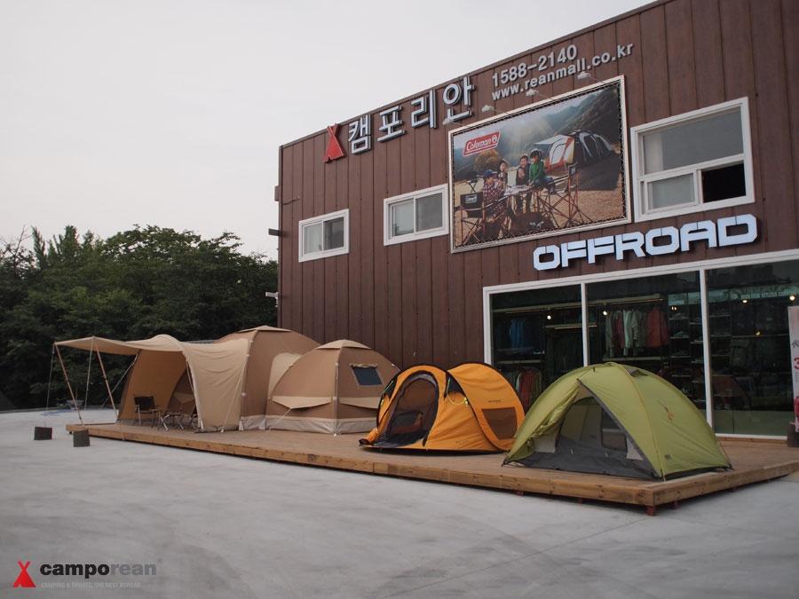 Zuid-Koreanen kunnen kamperen in tenten uit Zwaag
