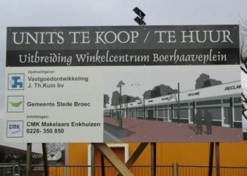Zaterdag feestelijke opening winkelcentrum Boerhaaveplein