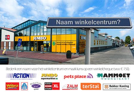 Prijsvraag naam winkelcentrum Zwaagdijk-Oost