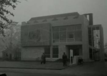Video: Opening ultra modern raadhuis Hoogkarspel (1959)