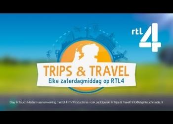 RTL4 Trips&Travel op bezoek bij Bakkerijmuseum [video]