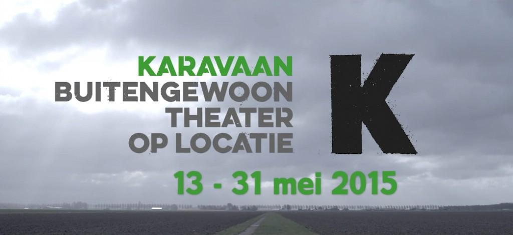 Buitengewoon theater Karavaan naar Hoorn