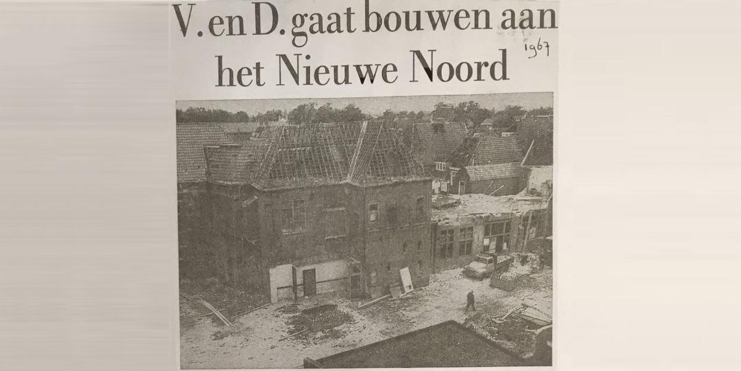 Hoorn Huizen Straten en Mensen van zondag 30 oktober 2016