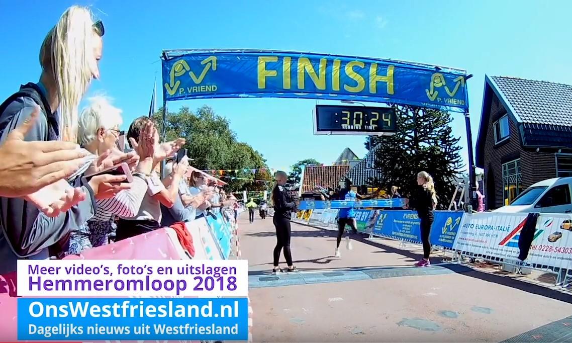 Video Hemmeromloop 2018 – Doorkomst en finish 10 km
