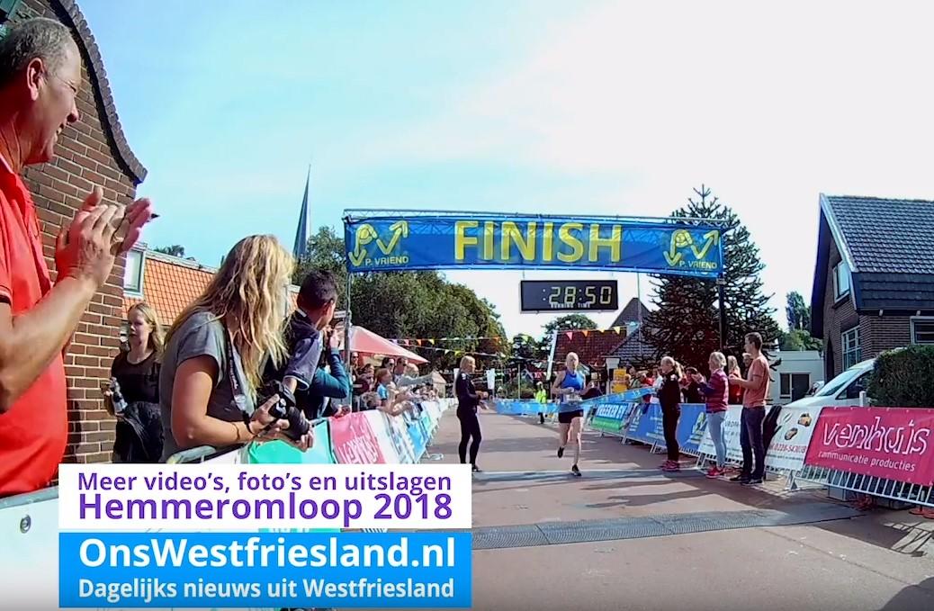 Video Hemmeromloop 2018 – Start en finish 6 km