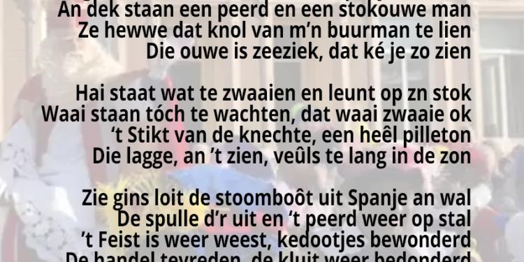 Effies een sinterklaasgedicht in het Westfries